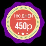 180days-flat-lb-1