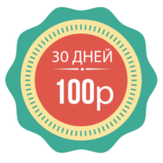 30days-flat-lb-1